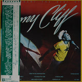 Jimmy Cliff ‎– In Concert The Best Of