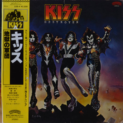 Kiss ‎– Destroyer