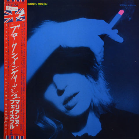 Marianne Faithfull – Broken English