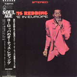 Otis Redding ‎– Otis Redding Live In Europe