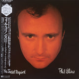 Phil Collins ‎– No Jacket Required