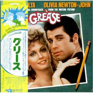 Various ‎– Grease