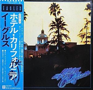 Eagles ‎– Hotel California