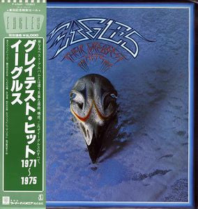Eagles ‎– Their Greatest Hits 1971-1975