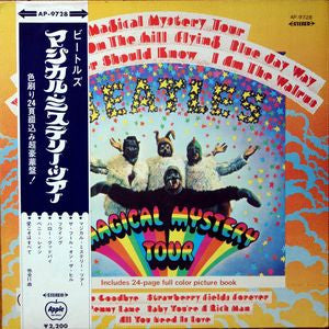 The Beatles ‎– Magical Mystery Tour