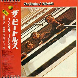 The Beatles ‎– 1962-1966