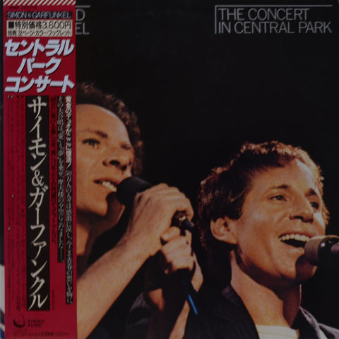 Simon & Garfunkel ‎– The Concert In Central Park