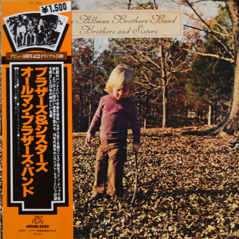 The Allman Brothers Band – Brothers And Sisters
