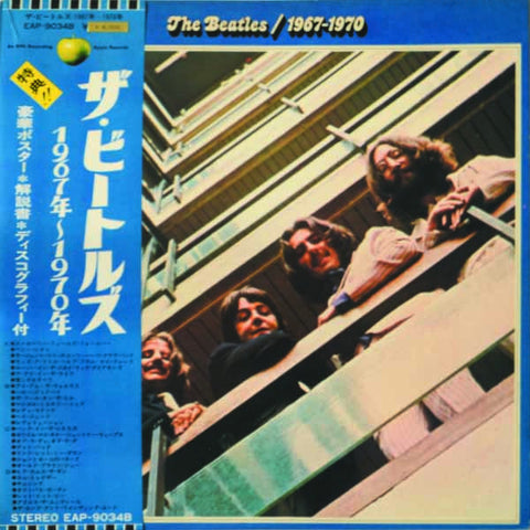 The Beatles – 1967-1970