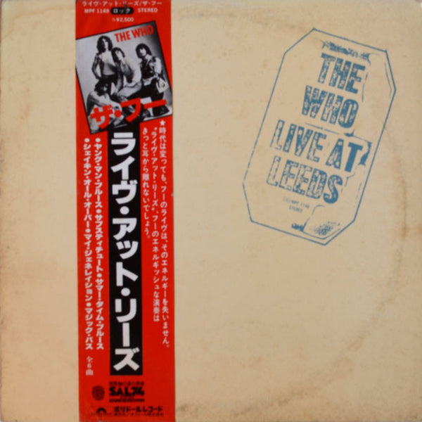 The Who – Live At Leeds