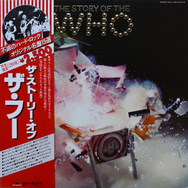 The Who ‎– The Story Of The Who