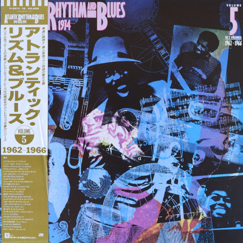 Various – Atlantic Rhythm & Blues 1947-1974 (Volume 5 1962-1966)