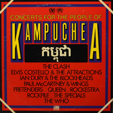 Various ‎– Concerts For The People Of Kampuchea