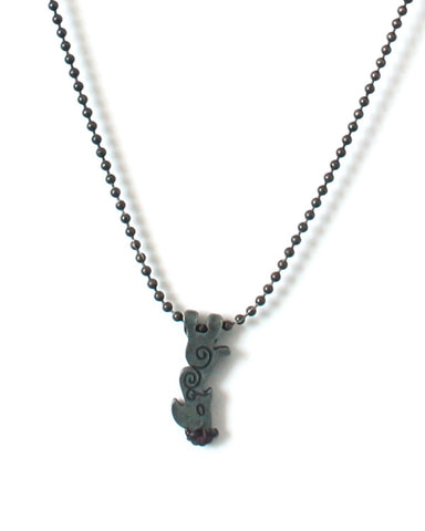 Rebirth Kaminal Juyu - The Word Necklace