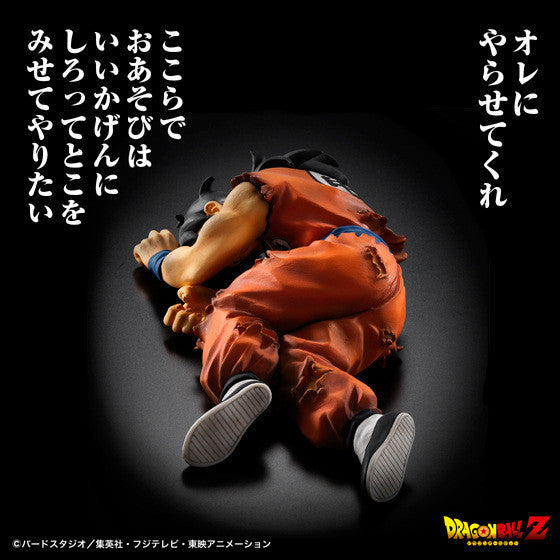 Dragon Ball Z - Dead Yamcha Collection Action Figure