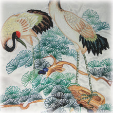 Signed Asian Embroidery on Silk Vintage Chinese Art New in Package