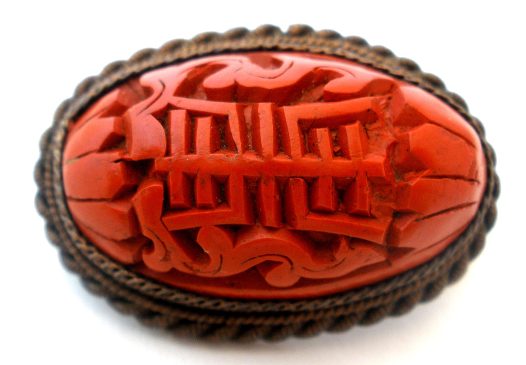 Vintage Chinese Export Cinnabar Brooch Pin - The Jewelry Lady's Store
