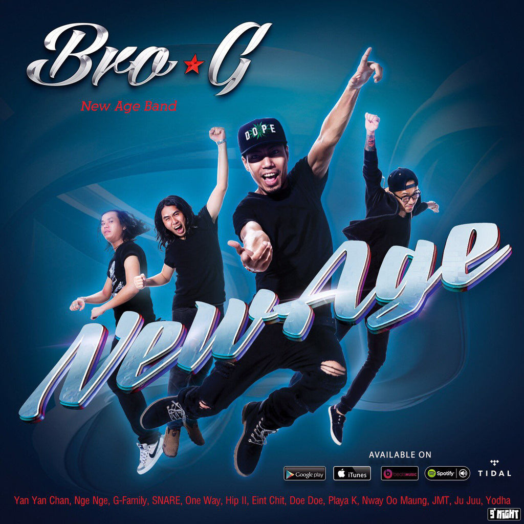 One Rap Song by Bro G (Song)