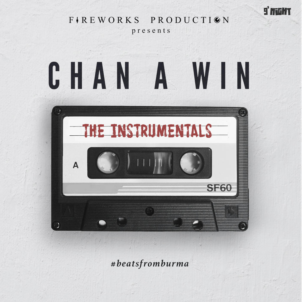 The Instrumentals by Chan A Win (Album)