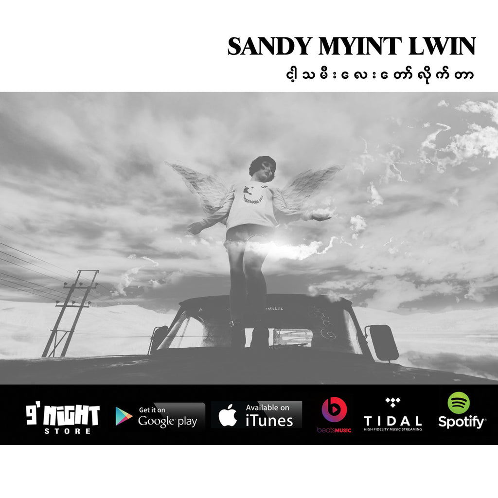 Such a Good Daughter by Sandy Myint Lwin (Single)