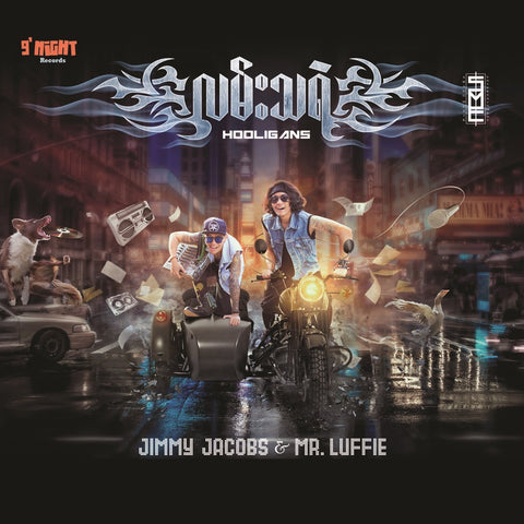 Hooligans by Jimmy Jacobs & Mr. Luffie (Album)