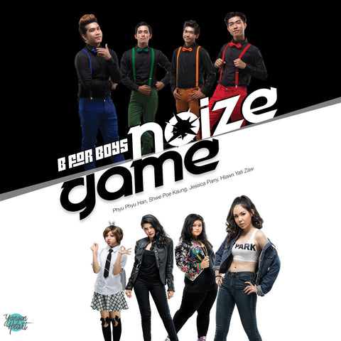 Noize Game by Various Artists (Album)