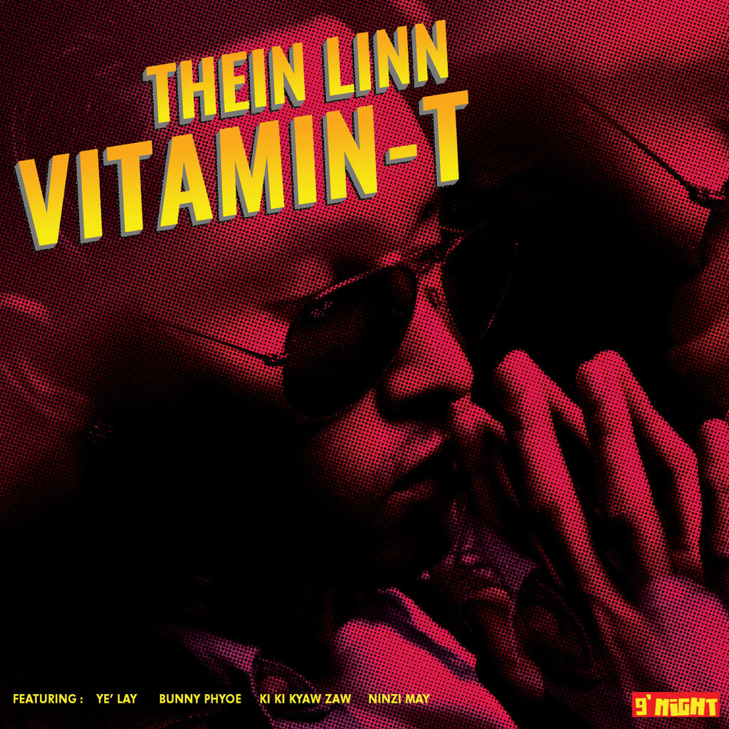 Drama Queen (feat. Ki Ki Kyaw Zaw) by Thein Linn (Song)