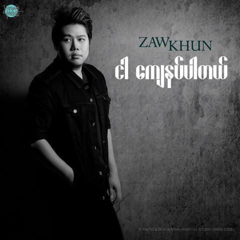 Ngar Kyay Nat Par Tel by Zaw Khun (Single)