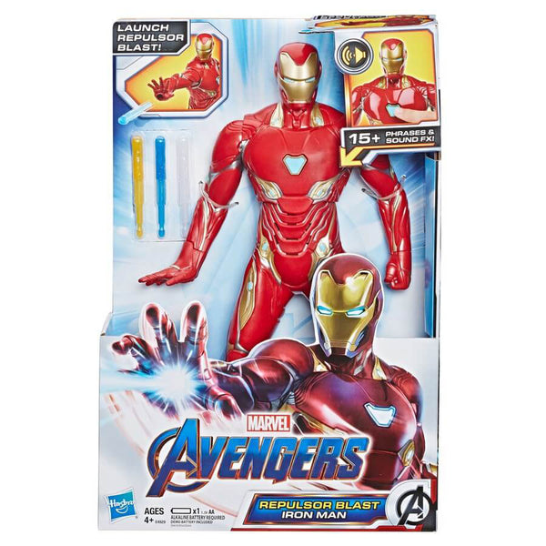 MARVEL AVENGERS: ENDGAME - IRON MAN RAYO REPULSOR