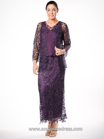 Beaded Silk Lace Collar Jacket with Godet Dress Set