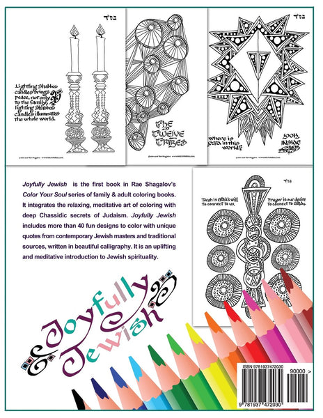 The Designs Are Printed On One Side Of Page Only To Prevent Bleed Through In This Adult Coloring Book For Relaxation