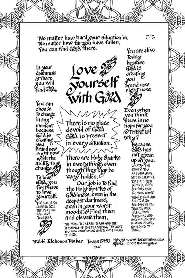 Shavuos-Torah-Shavuot-2018- Love Yourself with God
