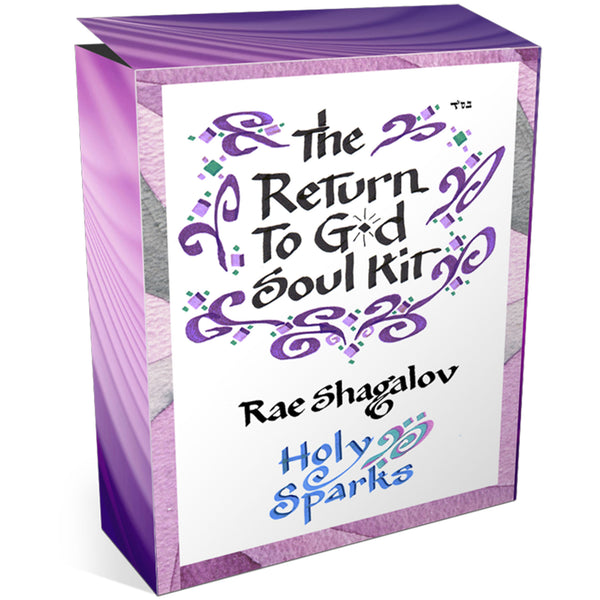 The Return to G-d Soul Kit