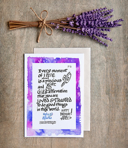 Inspirational Quotes About Life - Digital Print & Card