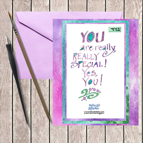 Great Inspirational Life Quotes - You Are Special!