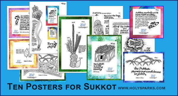 10 Sukkah Posters To Print
