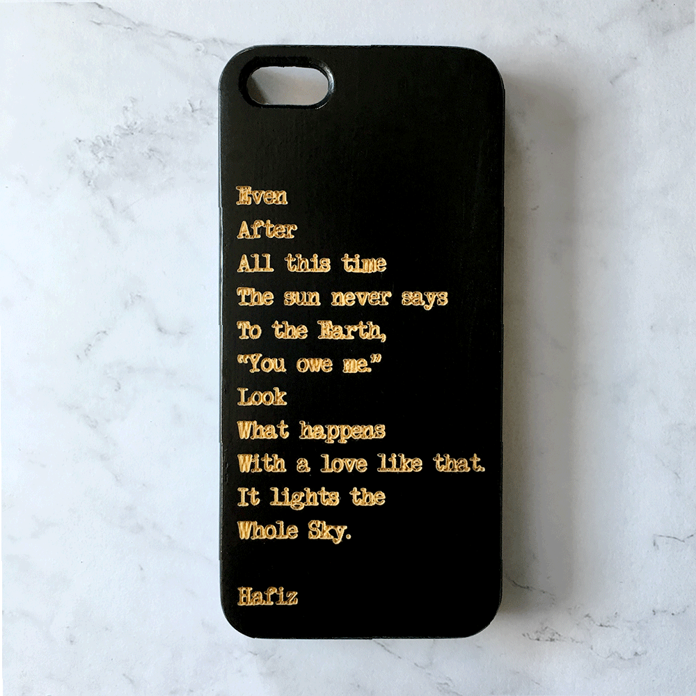 Hafiz quote wood phone case iphone samsung