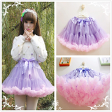 Cute kawaii tutu skirt SE7681