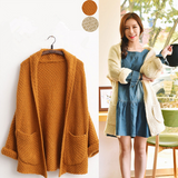 Harajuku knitted sweater cardigan SE9126