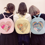 Candy Color Transparent Heart Backpack SE7530
