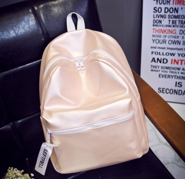 Students pu backpack