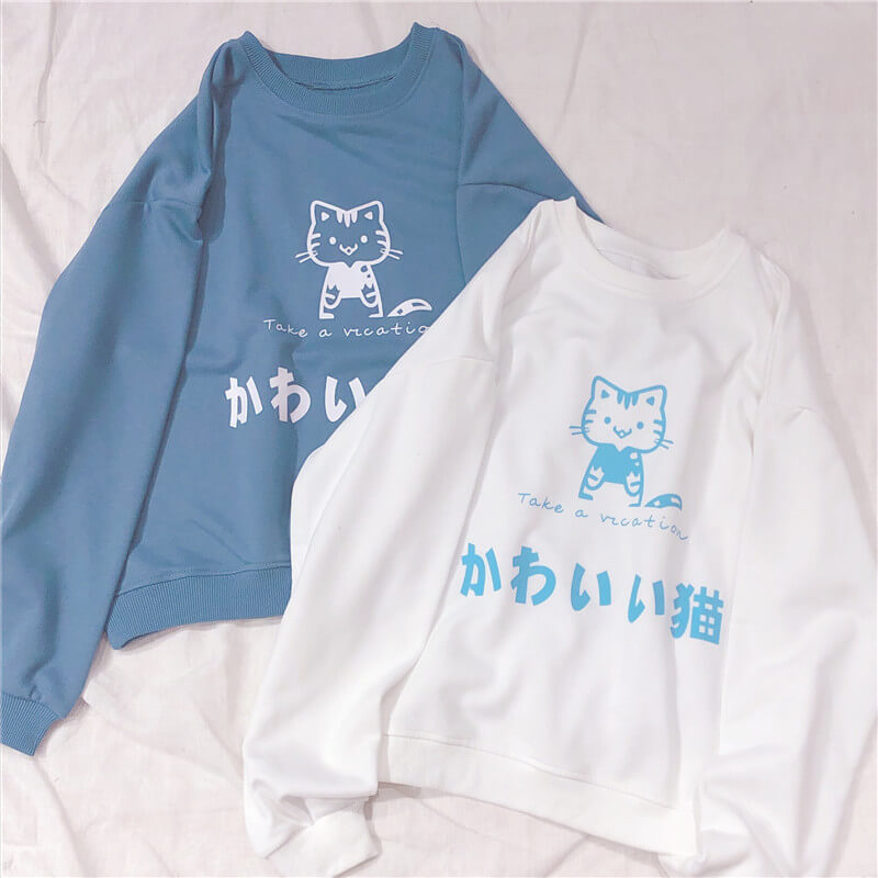 Cute Cat Sweatshirt SE20438