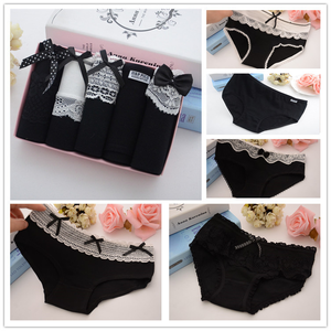 Black Lace Briefs Gift Box SE10946