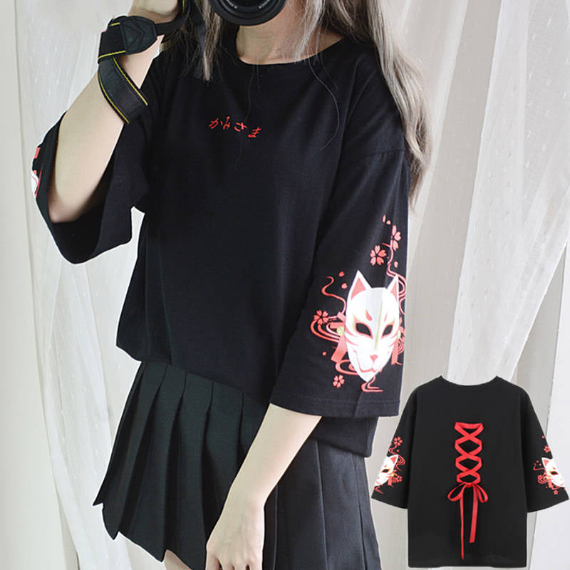 Fox Back Bandage T-Shirt SE20766
