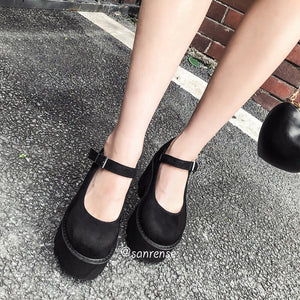 Japanese Platform Punk Shoes SE20981