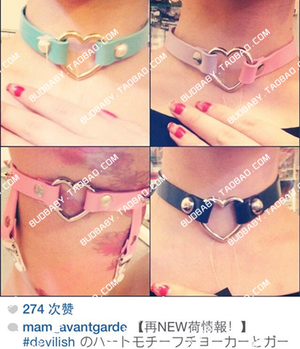 Japanese harajuku PU heart-shaped necklace SE7156