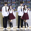 Student Uniform Shirt + Skirt Two-Piece Outfit SE4387