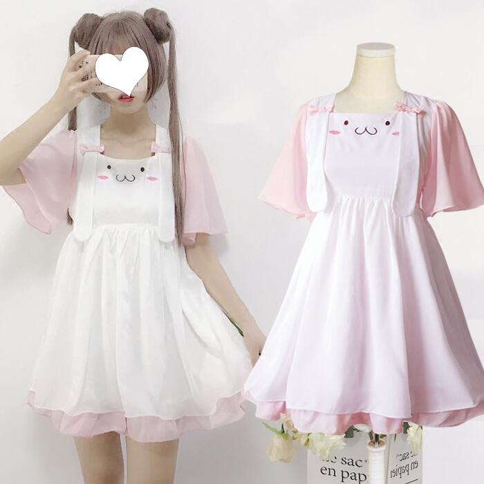 Sweet Students Dress SE11378