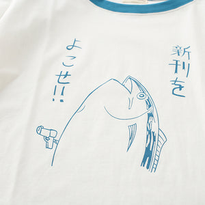 Japanese Big Fish T-shirt SE20149