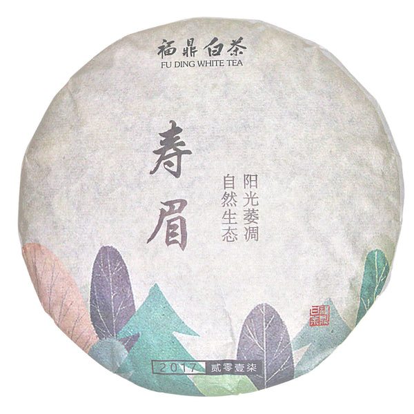 Wrapped 350 gram 2017 Shou Mei White tea cake